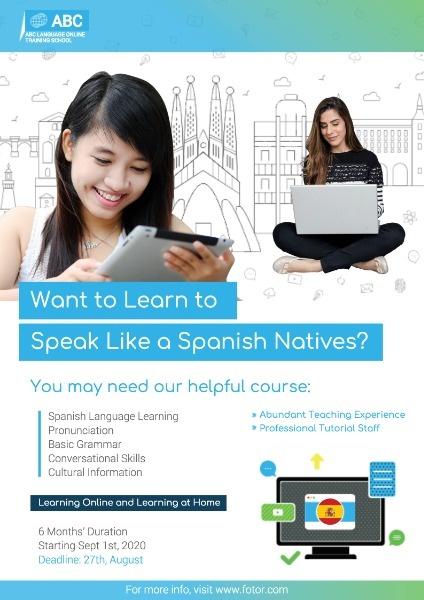 西班牙语线上培训