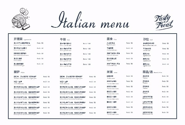 意大利美食餐厅