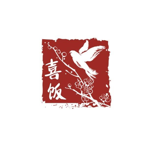 餐饮中餐美食餐厅传统印章喜鹊红色