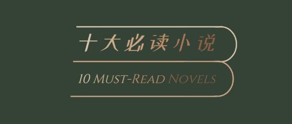 书籍销售推荐阅读