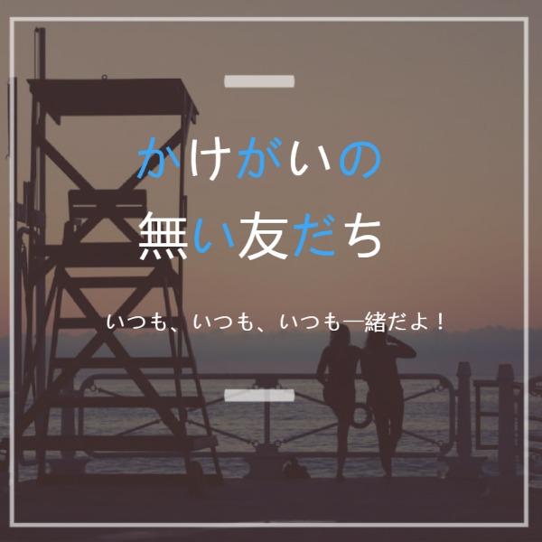 黄色简约夏日帖子