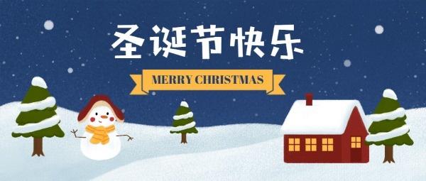 圣诞节快乐雪景手绘插画
