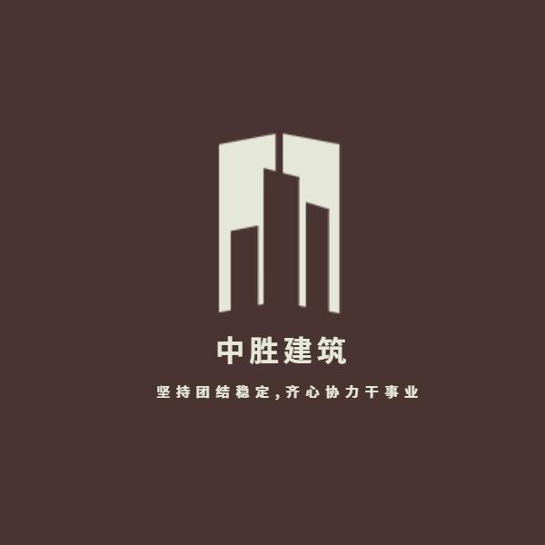 建筑房企房地产公司工程