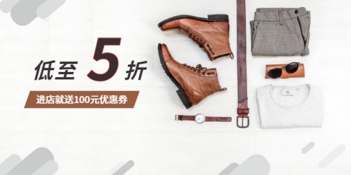 男人服饰5折促销