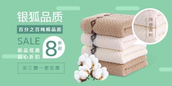 纯棉原生态毛巾