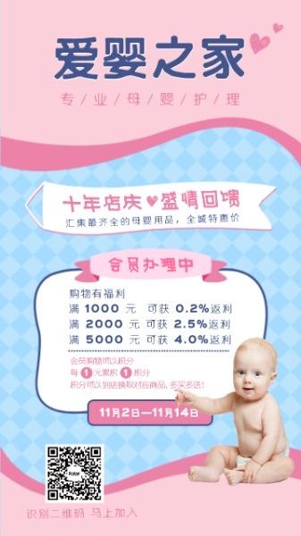 专业母婴护理