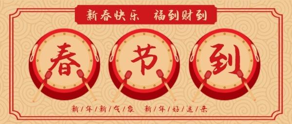 春节到传统红色喜庆