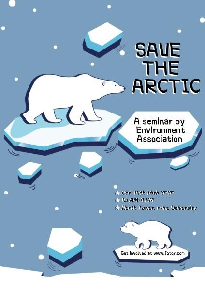 保护北极圈