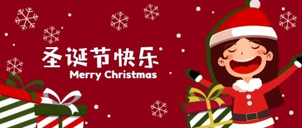 圣诞节快乐平安夜
