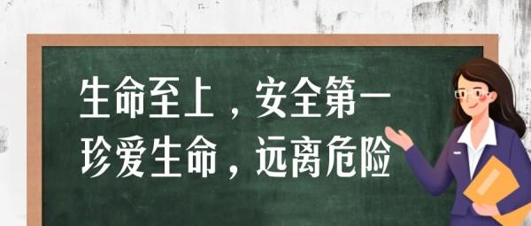 公益宣传讲堂老师黑板插画绿色公众号封面大图模板