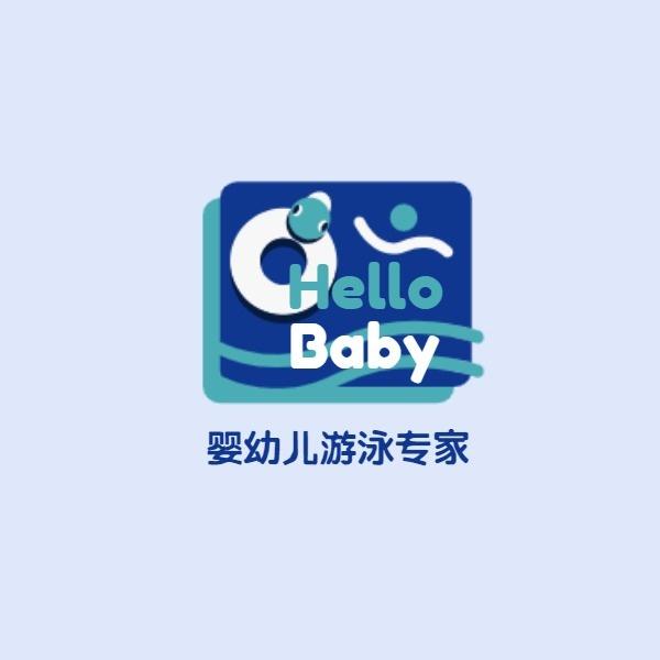 蓝色矢量婴儿游泳馆