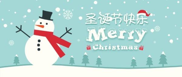 圣诞节快乐祝福