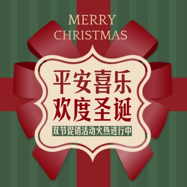 红色喜庆平安夜圣诞节促销