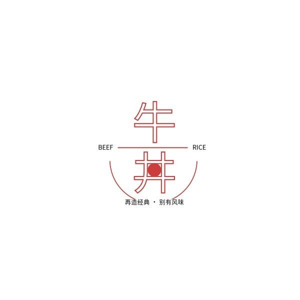 日式和风日料餐饮美食Logo模板