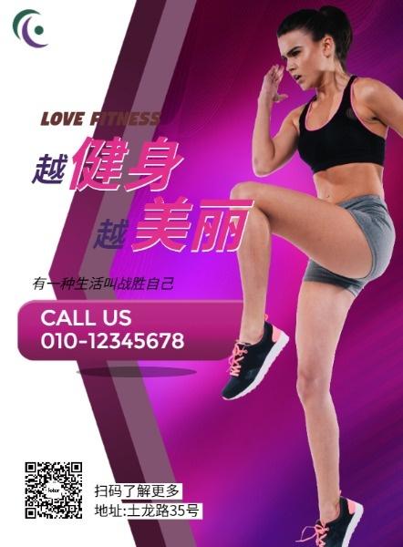 运动健身房