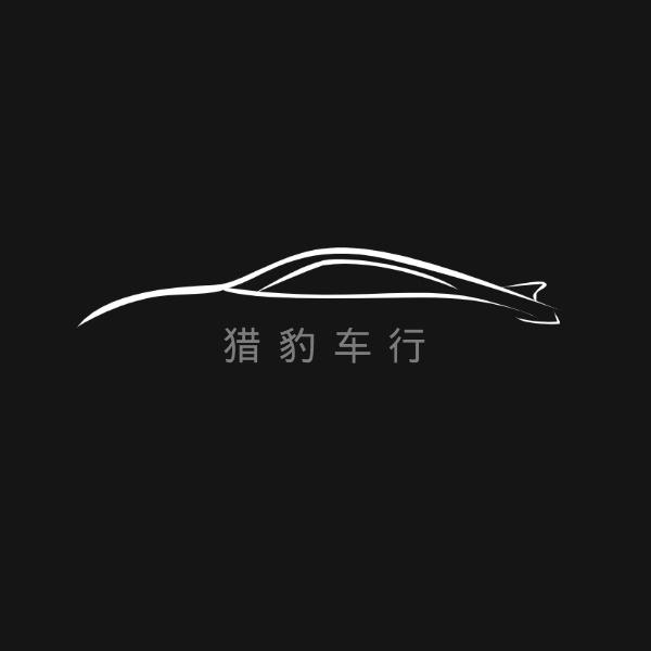 4S汽车店