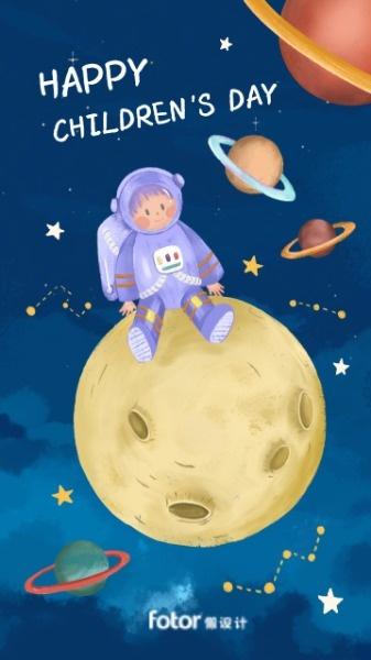 儿童节小小宇航员