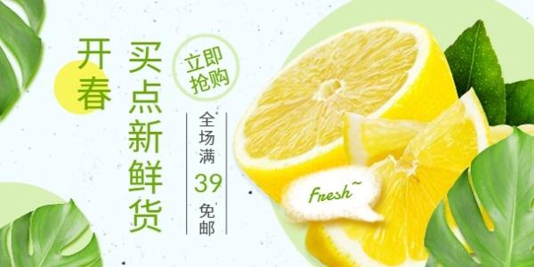 新鲜柠檬包邮