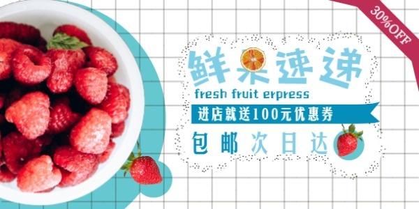 新鲜水果草莓桑葚