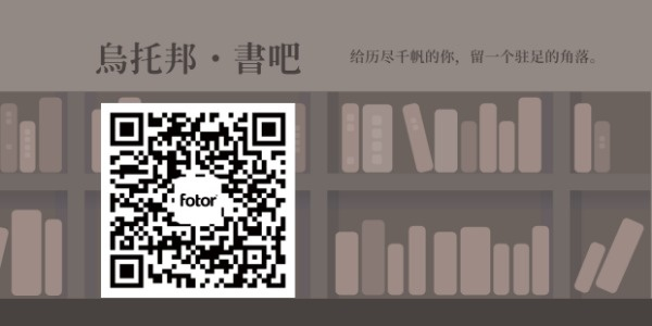 书吧阅读室