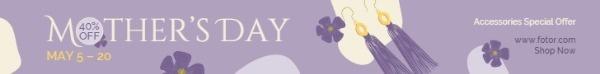 5月20日母亲节