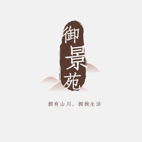 中式房产小区楼盘