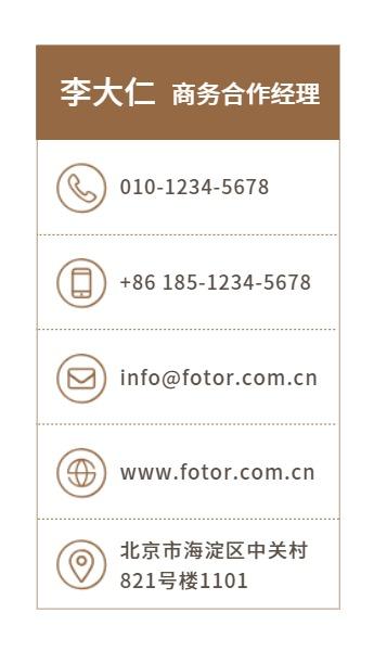互联网科技公司