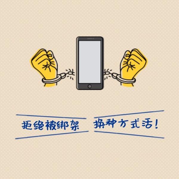 黄色漫画世界读书日推广
