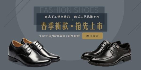 时尚男鞋鞋类