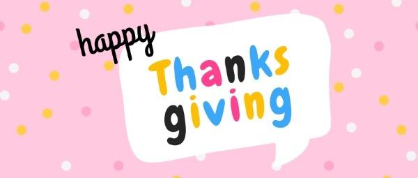 感恩節祝福感謝可愛粉色公眾號封面大圖