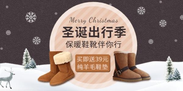圣诞节保暖鞋靴促销