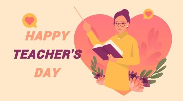 教師節祝福感恩