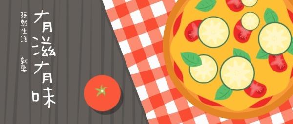 餐饮披萨西红柿美味