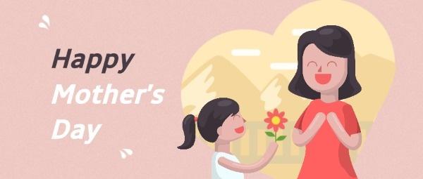母亲节快乐温馨