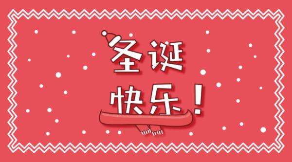 圣诞快乐雪花红色