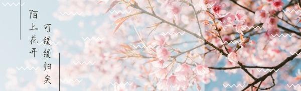 春天春游踏青