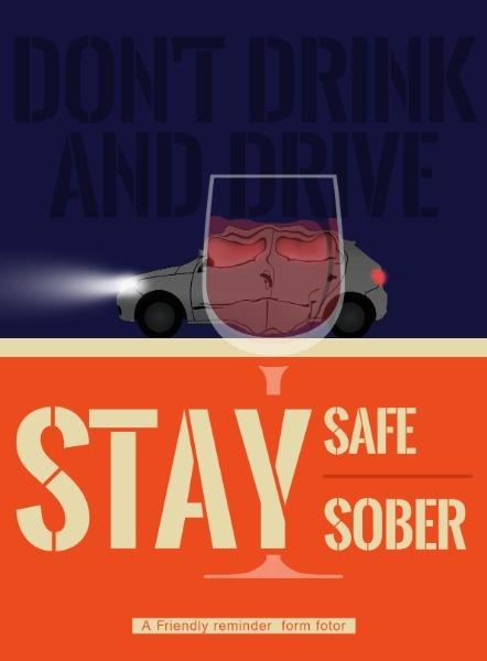 酒后禁止驾车