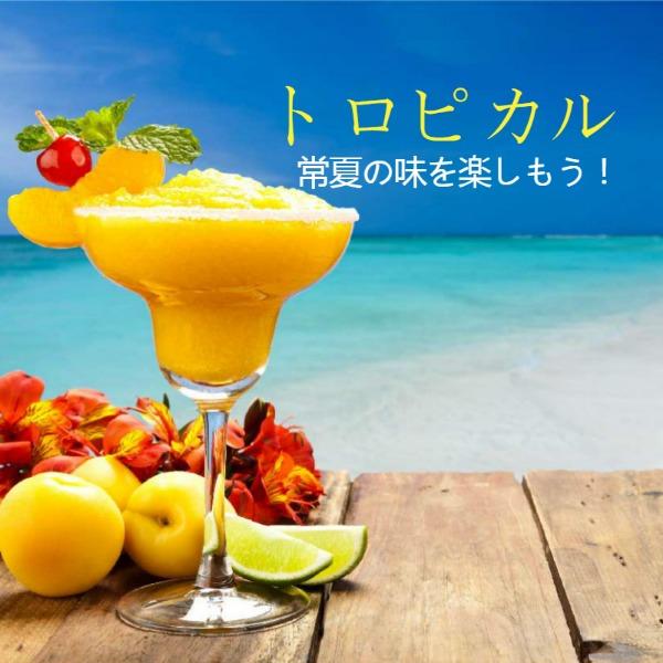 蓝色夏日果汁帖子