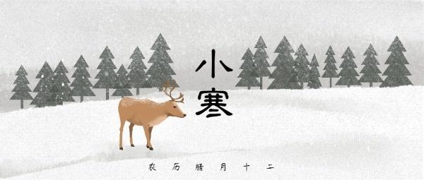 节气小寒手绘雪地麋鹿小清新