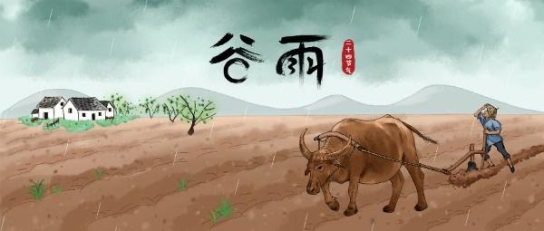 谷雨春雨节气传统文化播种