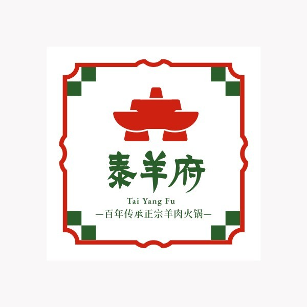清真涮羊肉火锅美食Logo模板