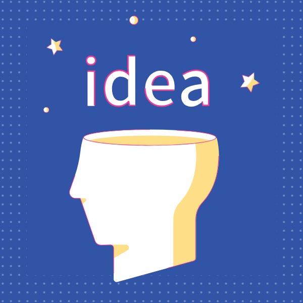 創意創新想法