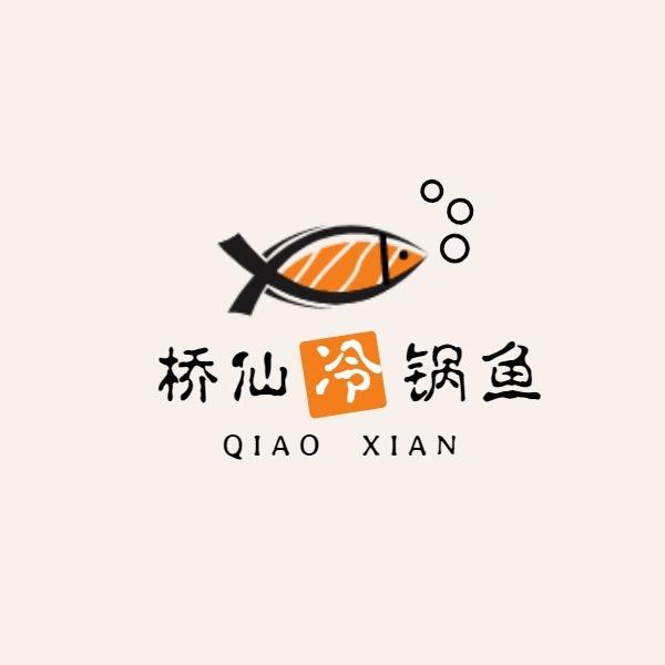 餐饮冷锅鱼海鲜