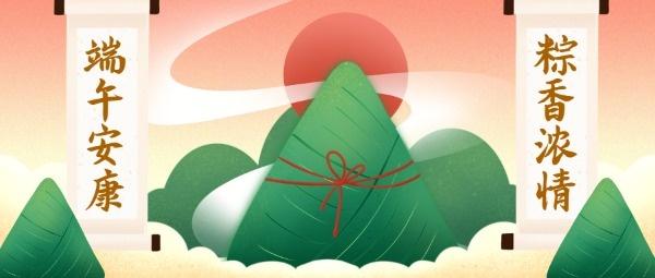 端午节传统插画节日祝福公众号封面大图模板
