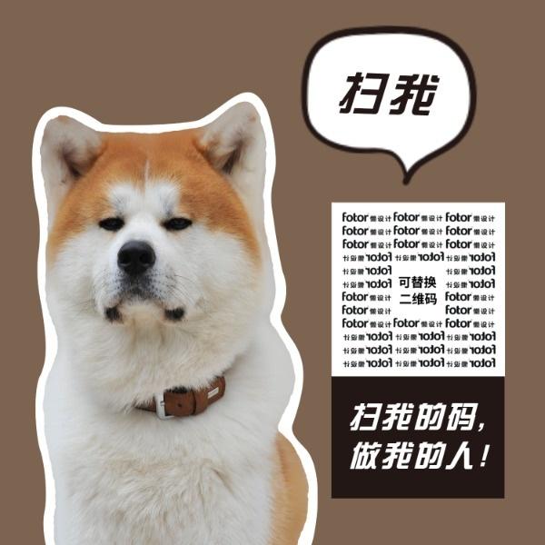 汪星人狗表情包搞笑