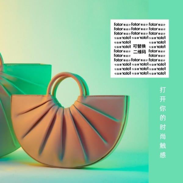 时尚奢侈品包包迷幻炫彩