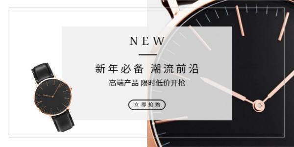 时尚潮流手表