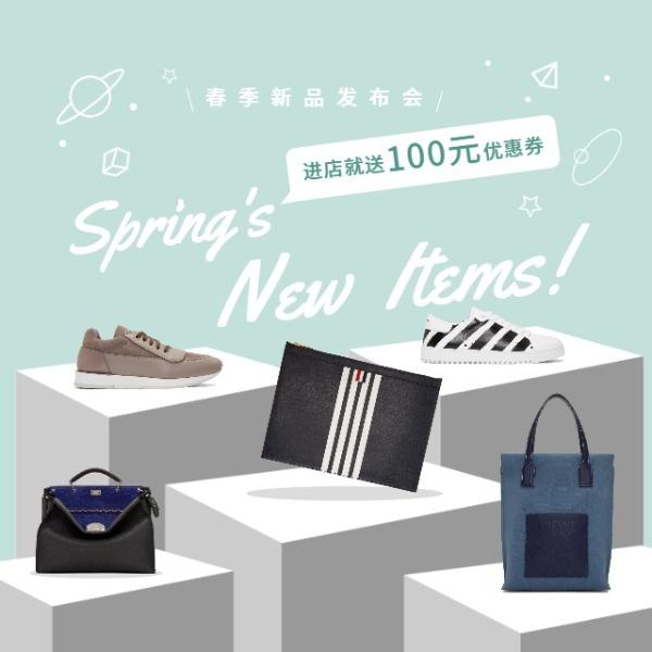 春季新品服饰发布会