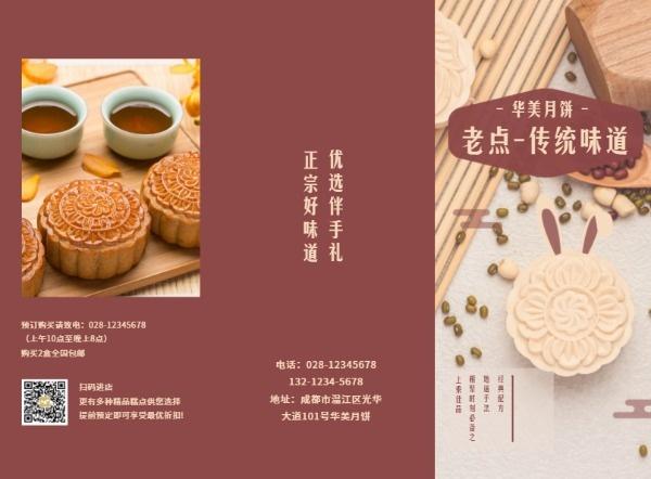 餐饮美食传统文化
