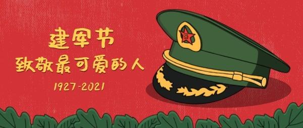 手绘红色军帽建军节致敬军人